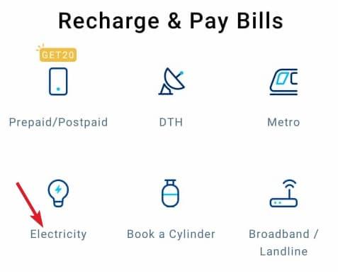 आंध्र प्रदेश बिजली बिल कैसे चेक करें