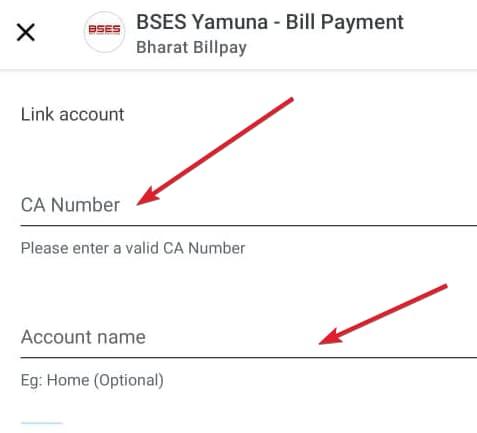पंजाब बिजली बिल ऑनलाइन कैसे चेक करें