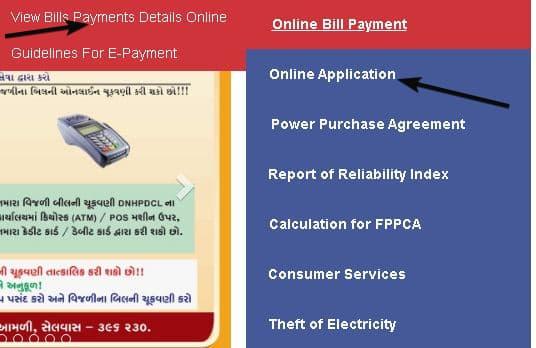 Dadra-Nagar Haveli Online Bijili Bill Kaise Check Kare