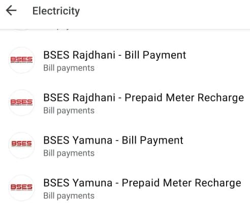 Delhi Online Bijili Bill Kaise Check Kare