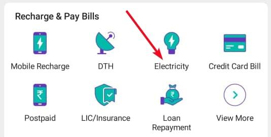 मिज़ोरम बिजली बिल ऑनलाइन कैसे चेक करें
