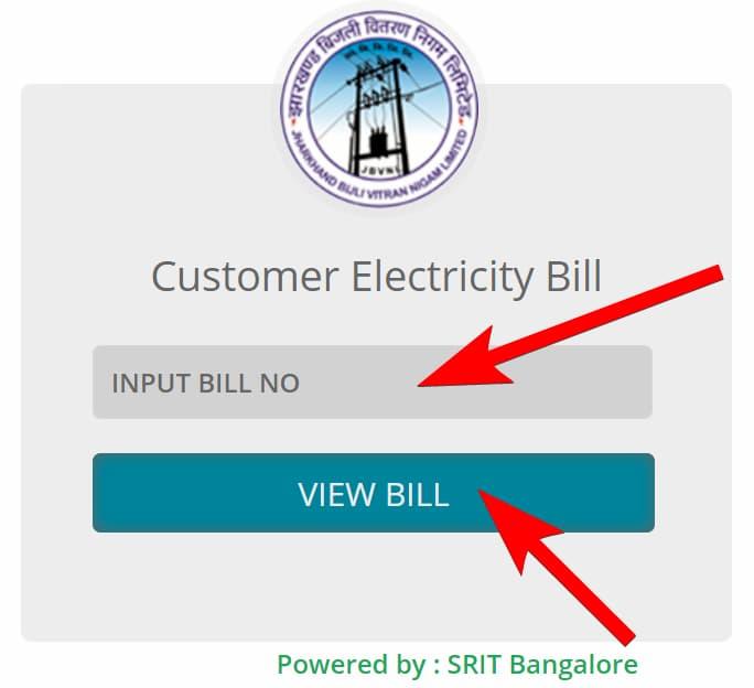 झारखंड बिजली बिल ऑनलाइन कैसे चेक करें? Check Jharkhand Electricity Bill Online