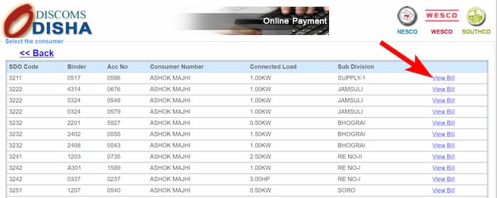 ओडिशा बिजली बिल कैसे चेक करें? Odisha Online Bijili Bill Kaise Check Kare?