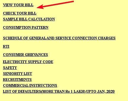 chandigarh Online Bijili Bill Kaise Check Kare