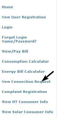 महाराष्ट्र बिजली कनेक्शन ऑनलाइन कैसे कराएं